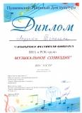 Skan_20201109_page-0001