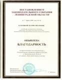 Kahotskaya-mart