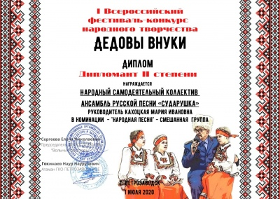 Sudarushka