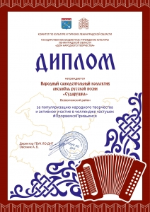 Sudarushka_1_page-0001
