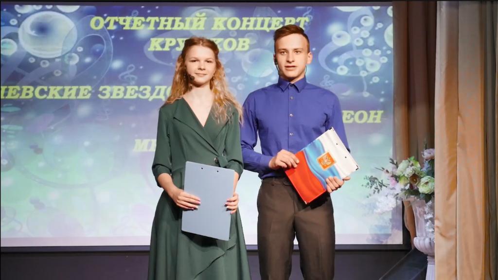 Отчетный концерт коллективов «Желтый аккордеон» и «Невские звездочки» и вокалистов кружка эстрадного вокала «Мелодия»